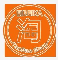 Eibeika-Taobao-logo